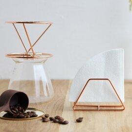 eN product|coffee dripper / filter holder