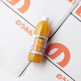 のうみん|柑橘ストレートジュース