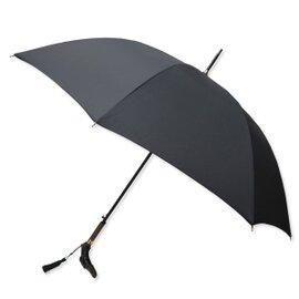 Guy de jean|umbrella