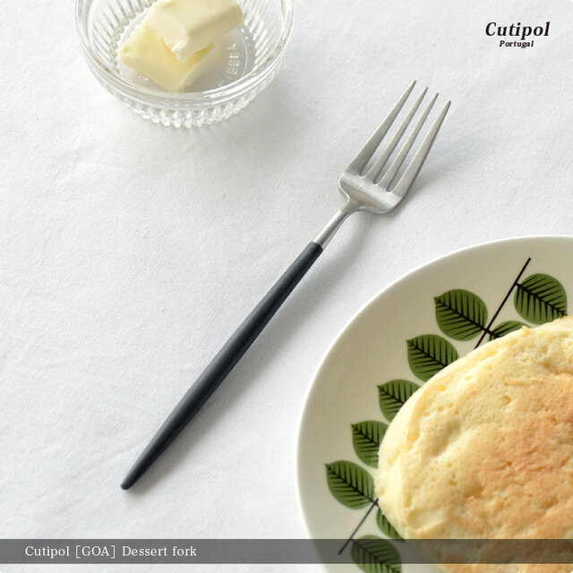 デザートフォークは、ディナーフォークよりも小さめのサイズ。 料理を刺す力が伝わりやすい絶妙なカーブと刃先で、使いやすさ抜群!