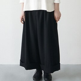 Mochi cropped wide pants (black)