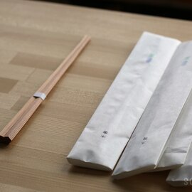東屋 |  木箸 五角 吉野杉