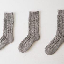 わざわざ|アランウール靴下