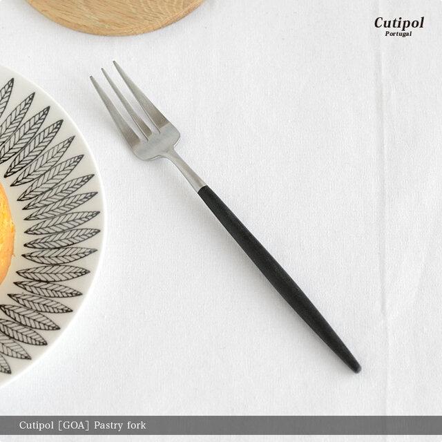 ペストリーフォークは、3本爪になっている小さめのフォークで、ケーキ用のフォークとしてお使いいただけます。