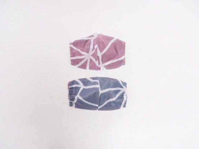 hirali|【送料無料】不織布マスク用 薄手ガーゼのマスクカバー ~氷結ぶ~