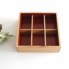 松屋漆器店|タモ白木塗 重箱用仕切り(六つ切)