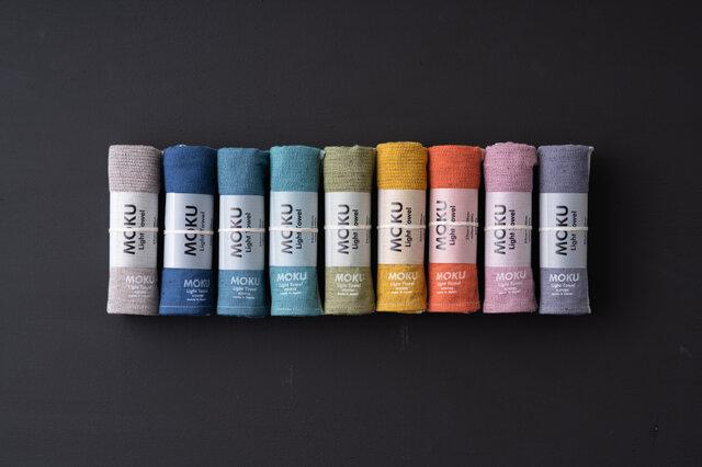 左から、グレー、ネイビー、ターコイズブルー、ブルーグリーン、グリーン、イエロー、オレンジ、ピンク、パープル