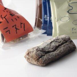 わざわざのシュトレン|珈琲とお菓子セット '20