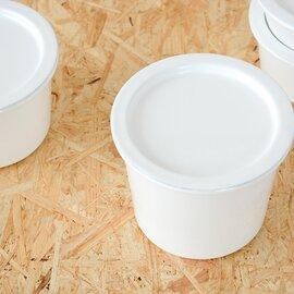 kaico|maru 琺瑯の保存容器