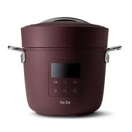 Re・De|Pot 電気圧力鍋
