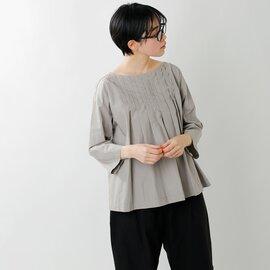 Gauze# コットンランダムタックプルオーバーシャツ g572-ma【21ss】