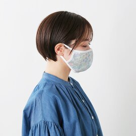 Cou Pole|aranciato別注 抗菌・消臭・UVカット加工 リバティプリントマスク cc-50035-mm