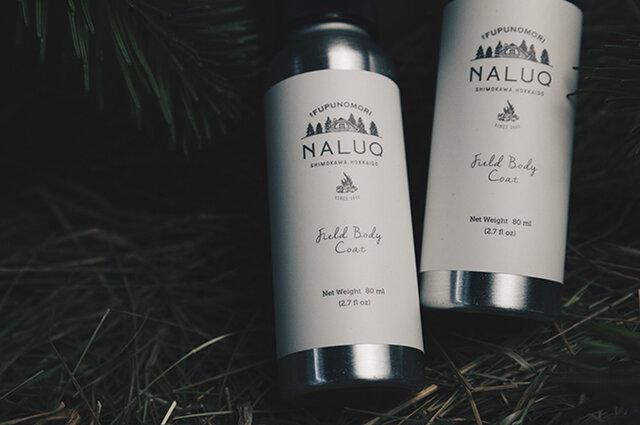 NALUQ|ナルーク フィールドボディコート