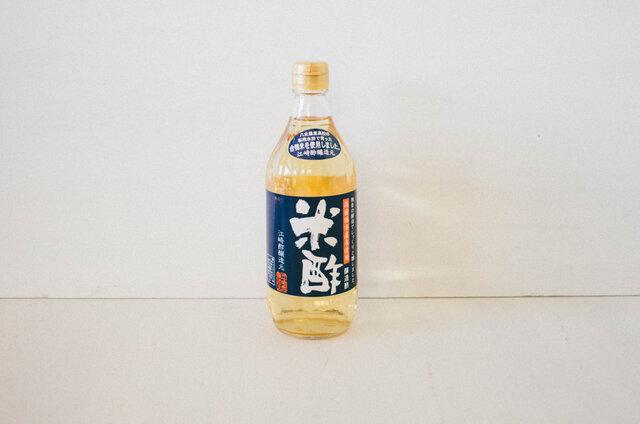 江崎酢醸造元|米酢