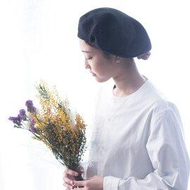 Nine Tailor|Sarra Beret