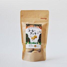 海ノ向こうコーヒー|コーヒークッキー