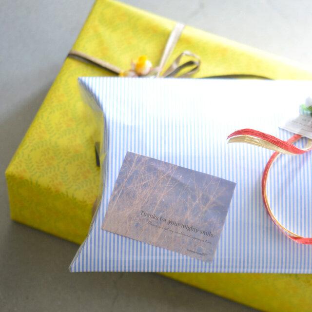※プレゼント包装一例