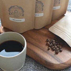 海ノ向こうコーヒー|コーヒー4種飲み比べセット