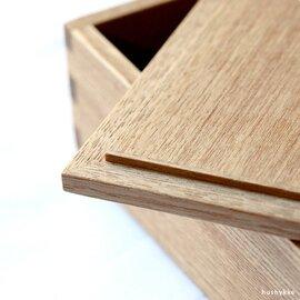 松屋漆器店│白木塗タモ[5寸]重箱・仕切り