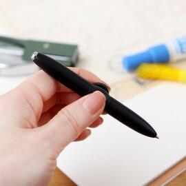 KIKKERLAND|Pen&Light Propeller
