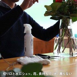 【 送料無料 】A2Care    1L