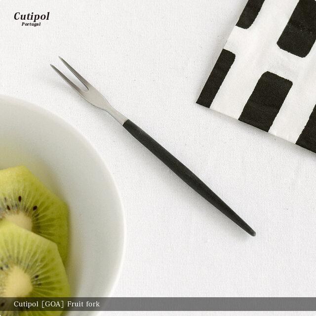 フルーツフォークは、2本爪になっている一番小さなフォークで、カットしたフルーツや、小さな焼き菓子にお使いいただけます。