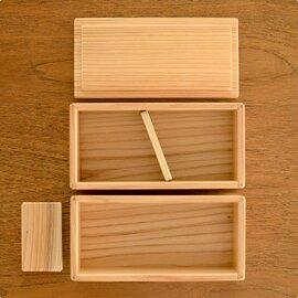 松野屋│[宮崎杉]二段弁当箱