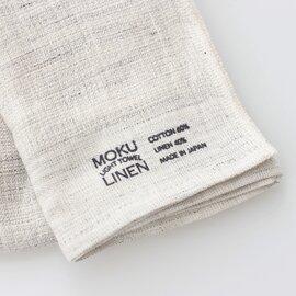 Kontex|MOKU LINEN