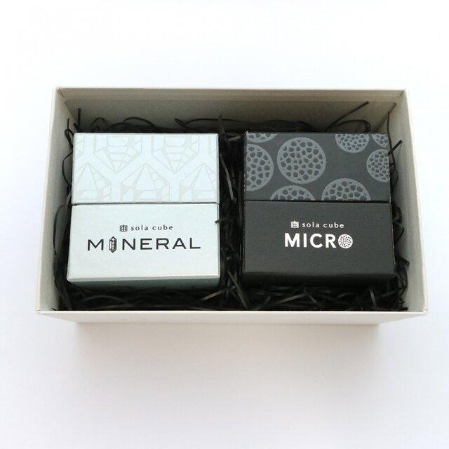 ■Sola cube MINERAL、Sola cube MICRO、Unimaruは2つ