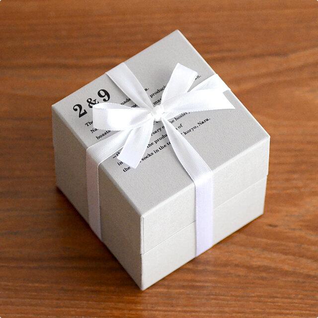 2&9[しめつけないくつした]専用ボックスです。 ★2&9の他の商品や、2&9ブランド以外の商品にはご利用いただけません。