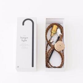 eN product | hanger light