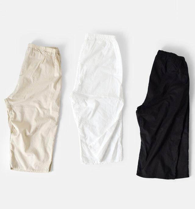 カラーは合わせやすい「white」「light beige」「black」の3色。