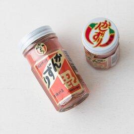 かんずり|香辛調味料
