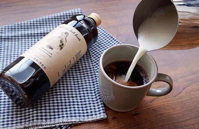 海ノ向こうコーヒー|カフェオレベース