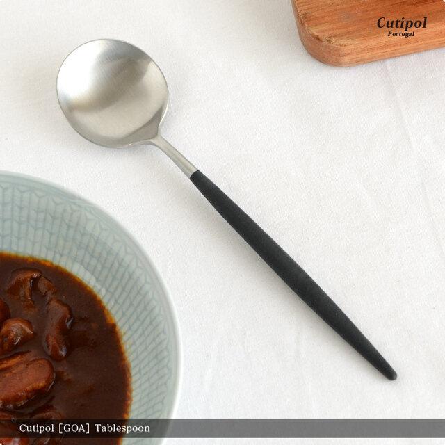 テーブルスプーンは、シリーズの中では最も大きなタイプ。 どの方向からも料理をすくいやすい丸い形をしています。カレーライス、シチュー、パスタなどの食事の時にお使いいただけます。