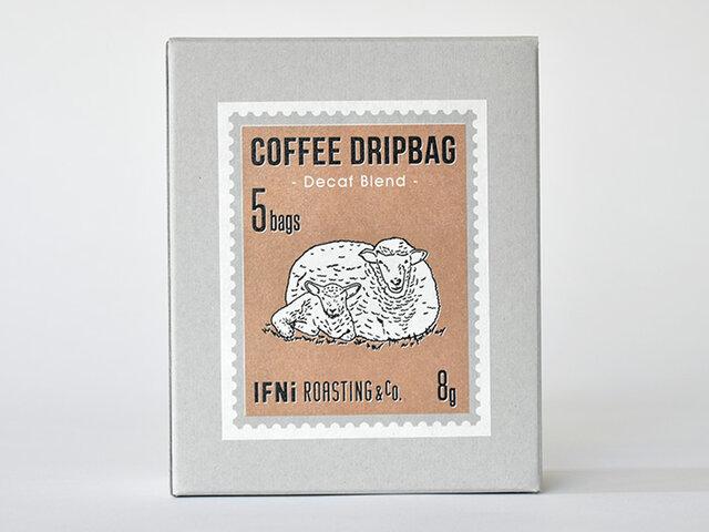 ■Decaf(デカフェ・カフェインレスコーヒー) すっきりまろやかなDecafはカフェインフリーなので、妊娠中の方や、カフェインが苦手な方、就寝前にもおすすめです。
