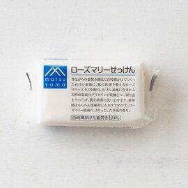 松山油脂|釜焚きせっけん M-mark series