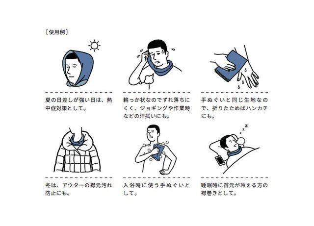 Oo|てぬぐい Oo[ワオ]  Green × Khaki