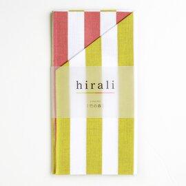 hirali|手ぬぐい かさねの色目 ~竹の春~【母の日ギフト】