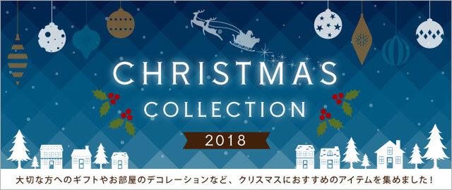 クリスマスプレゼントにおすすめのアイテム、デコレーションにピッタリな北欧生地など、当店のおすすめを集めました。クリスマスラッピングも受付中です◎