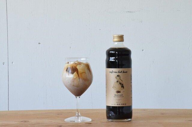 タビノネ|カフェオレベース(加糖)とカスカラのセット