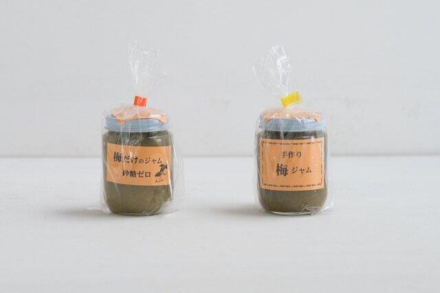 写真左:砂糖無し梅だけのジャム250g 右:梅ジャム250g