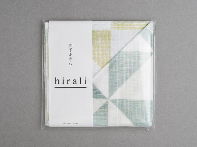 hirali|四季ふきん かさねの色目 ~風光る~