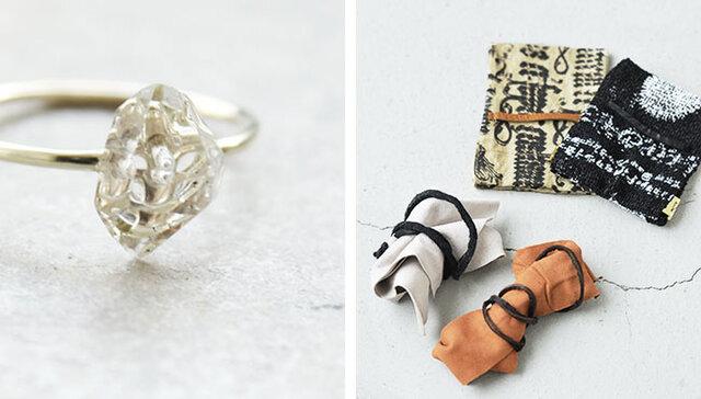 Archiv│■ハーキマダイヤモンドリング arr-056-ar-gs-r16-hm