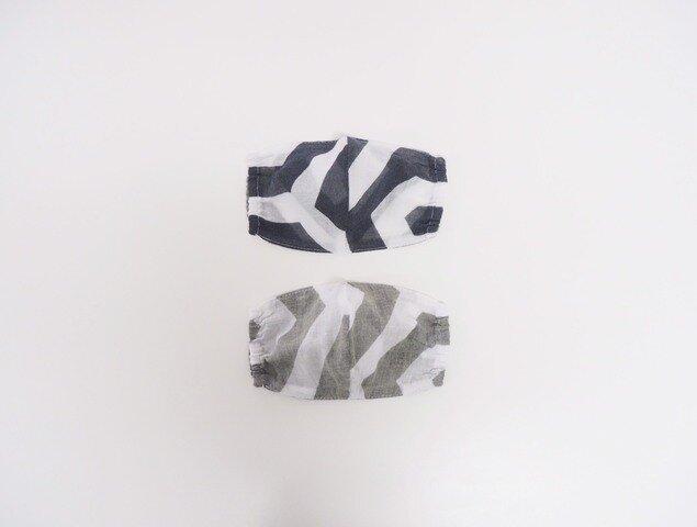 hirali 不織布マスク用 薄手ガーゼのマスクカバー ~虎が雨~