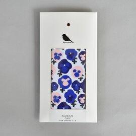 Kauniste|iPhone 7/8 ケース