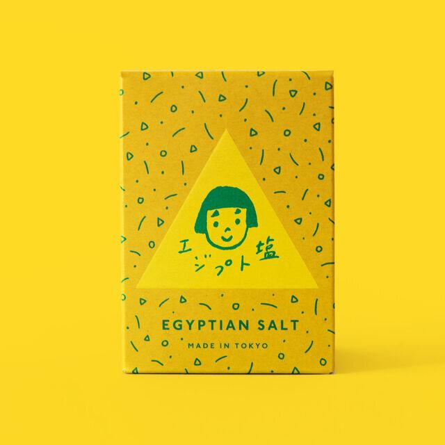 エジプト塩 < 箱付き > も新発売しました。