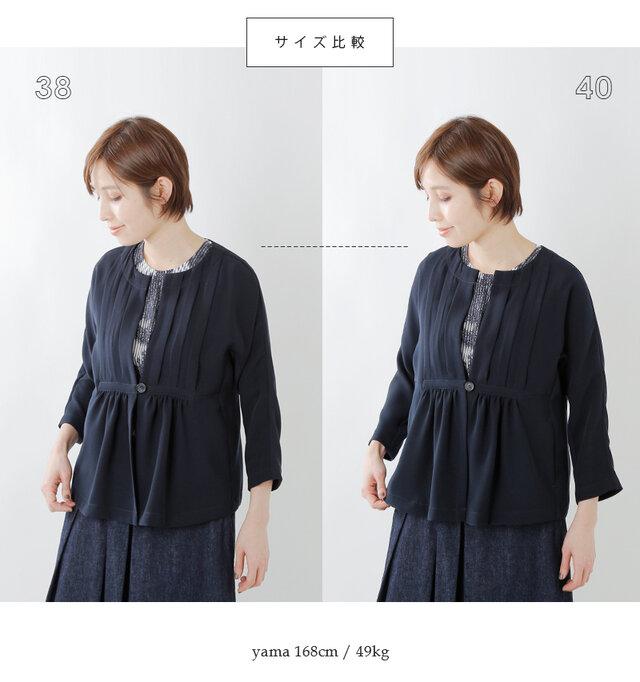 サイズは38と40をご用意しています。 袖丈や裾丈、身幅だけでなく、雰囲気も変わってくるのでお好みのサイズをお選びください。  ※詳しいサイズはページ下のサイズ表をご確認ください。