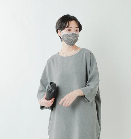 Cou Pole|aranciato別注 抗菌・消臭・UVカット加工 リバティジャガードマスク cc-51212-rf
