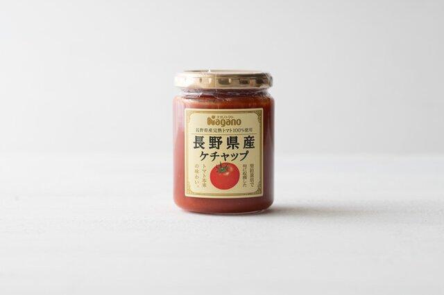 引き立て役じゃなくて、主役を張れる味。トマトの凝縮された旨味が口に広がってたまりません。